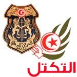 بيان حزب التّكتّل إثر استشهاد عوني حرس وطني و جرح عون ثالث
