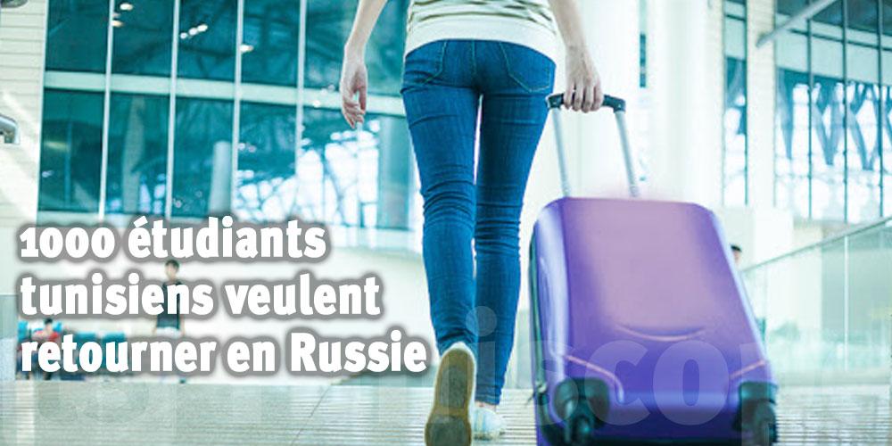 1000 étudiants tunisiens veulent retourner en Russie