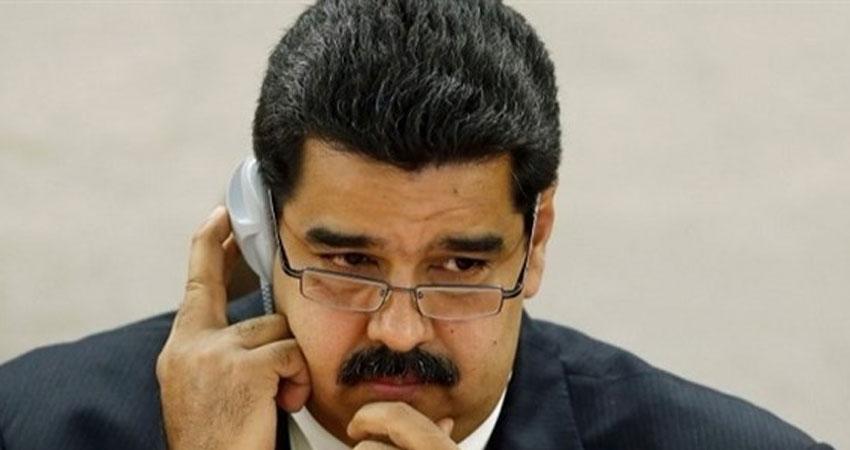 فنزويلا :عقوبات أوروبية جديدة على 7 مسؤولين بينهم الرجل الثاني في النظام