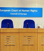 محكمة أوروبية: بلغاريا تقاعست عن حماية مصلين من اعتداء عنصري