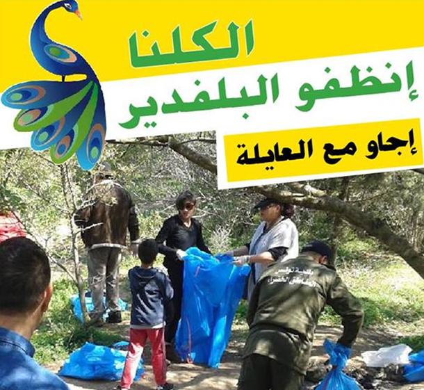 'Grand nettoyage du parc du Belvédère' les 16 et 17 avril