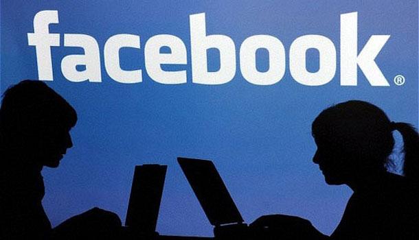 Facebook lance une application, séparée, consacrée aux événements