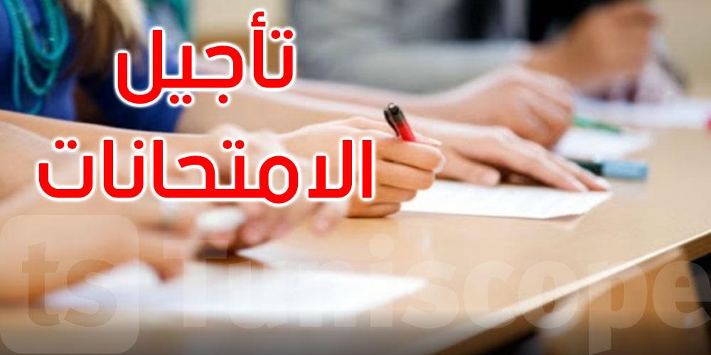غرباء يمنعون طلبة معهد ابن شرف من إجراء الامتحانات