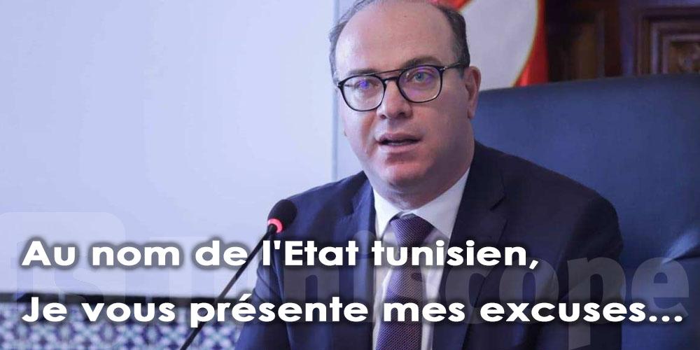 Fakhfekh s'excuse ''au nom de l'Etat tunisien'' auprès des habitants de Tataouine