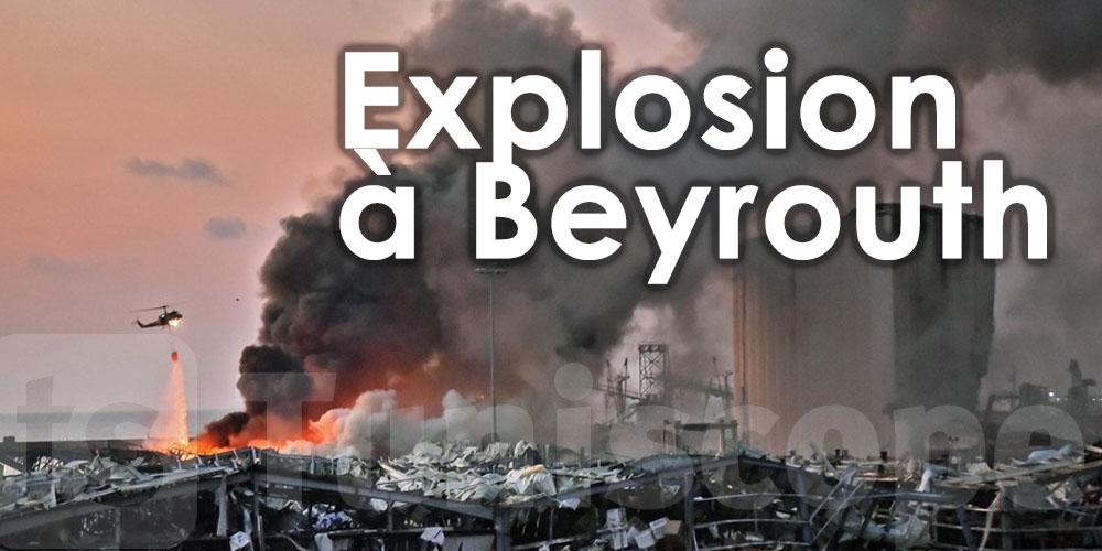 L'explosion a engendré un cratère de 43 mètres de profondeur