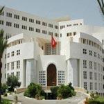 وزارة الخارجية تنفي تعرّض الجالية التونسية المقيمة في أكرانيا إلى المضايقات و الممارسات العنصرية