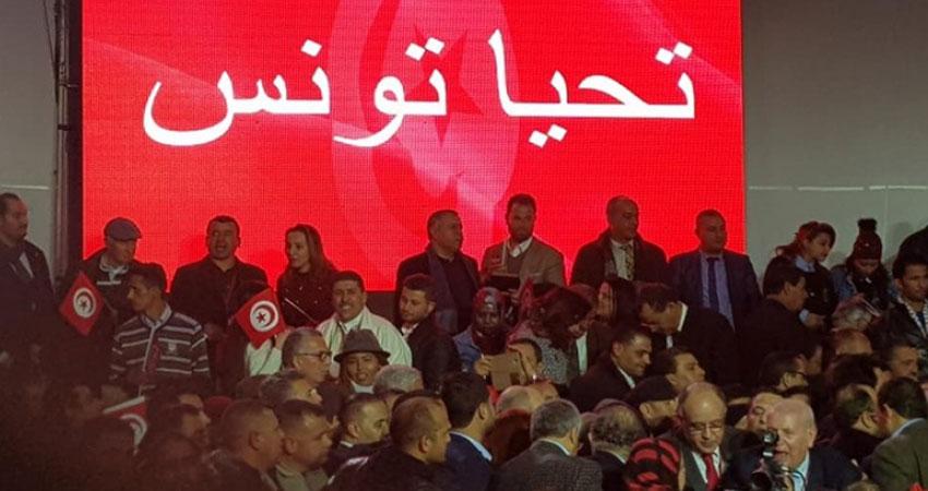 تحيا تونس تعقد أول اجتماع جهوي لها في سوسة