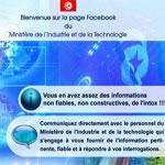 Les pages officielles de nos ministères sur Facebook : Au suivant !