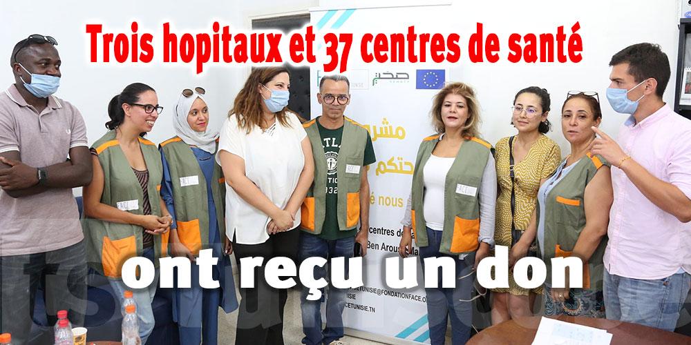 En photos : FACE Tunisie lutte et mobilise des partenaires pour la prévention contre la COVID-19
