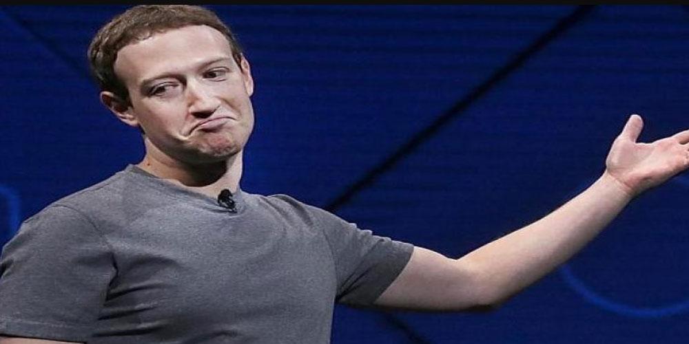 زكربيرغ: فايسبوك لا يغلّب الربح المالي على السلامة