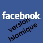 Un tunisien lancera le premier facebook islamique