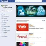 'App Center': Facebook a lancé sa boutique d'applications
