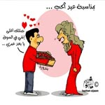 على هامش عيد الحب :فيسبوك ينشر سلسلة دراسات تحليلية للعلاقات العاطفية لمستخدميه