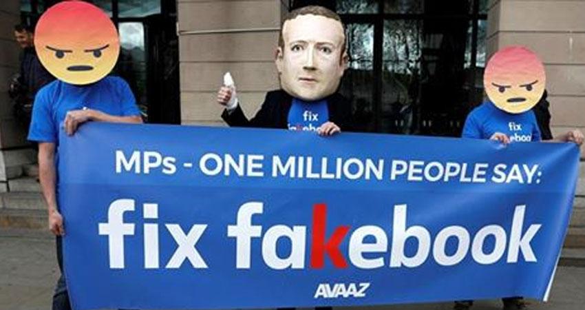 تغريم 'فايسبوك'من 3 إلى 5 مليارات دولار