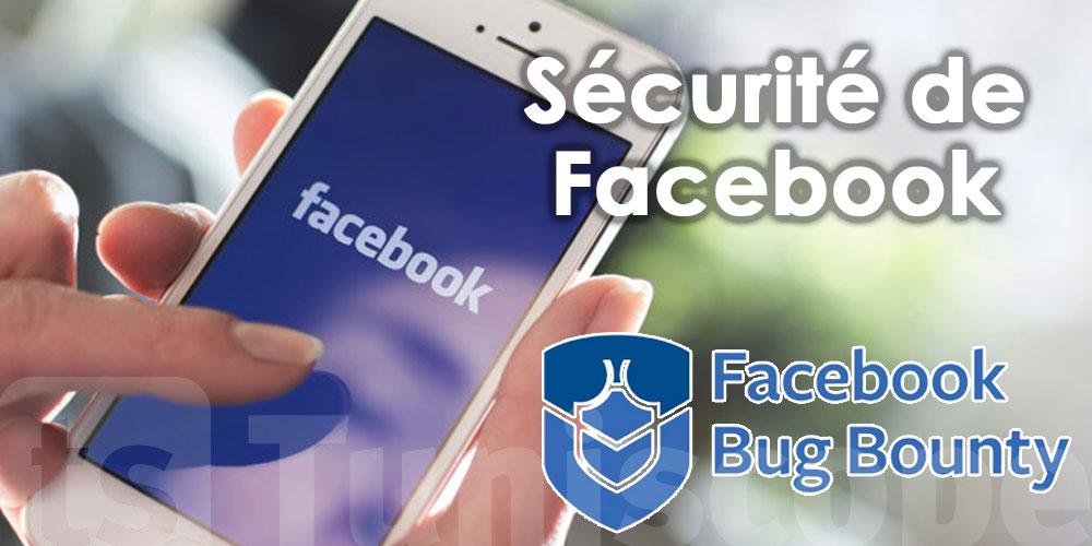 La Tunisie au Top 3 des pays, où les chercheurs ont amélioré la sécurité de Facebook