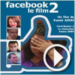 En vidéo : Projection du court-métrage à propos des dangers du Facebook