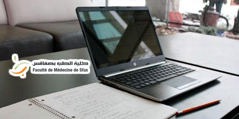 Cours à distance : parade de la faculté de médecine de Sfax contre le Covid-19