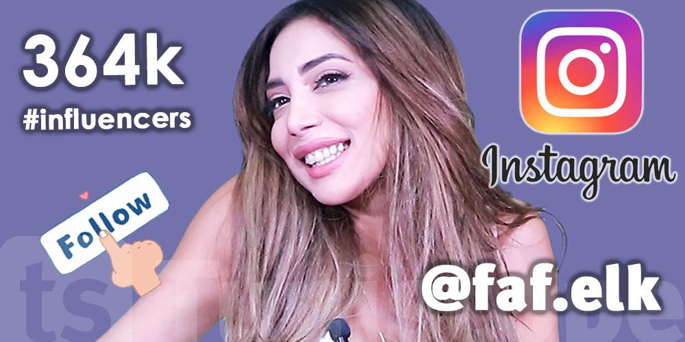 En vidéo: Les secrets de Farah El Kadhi pour devenir influenceuse