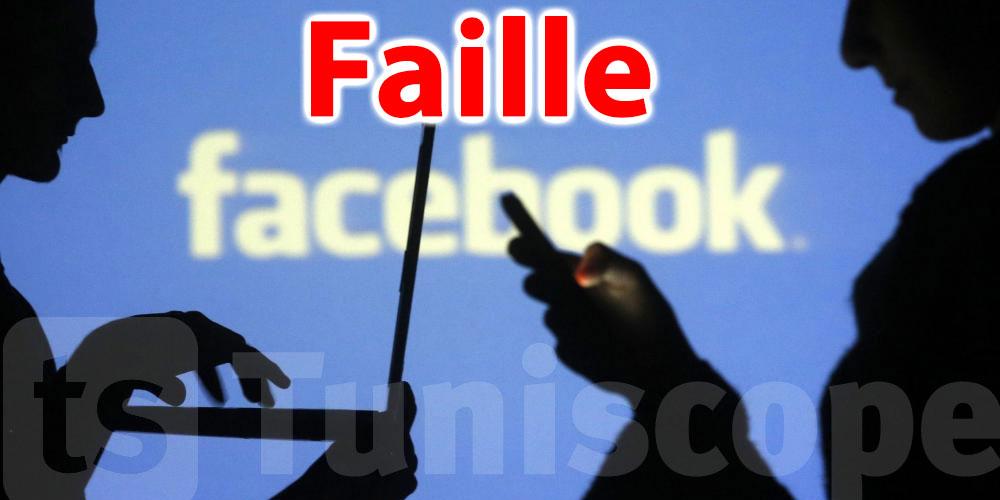 Facebook a préféré ignorer une nouvelle faille découverte par un chercheur