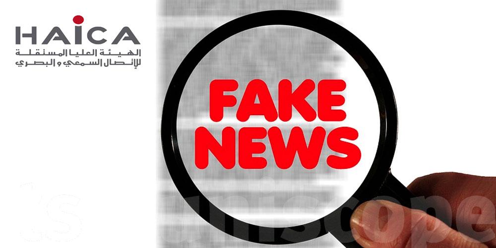 Face aux fake news, la HAICA assure son soutien aux médias publics