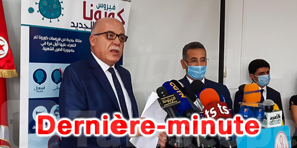 Tunisie-Coronavirus : Le ministre de la Santé parle du confinement général