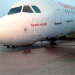 L'avion de Tunisair, sorti de piste, s'appelle Farhat Hached