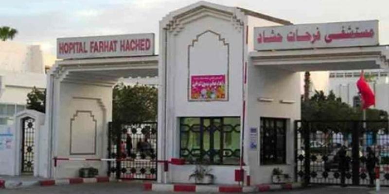 Covid-19 : Le laboratoire d'analyses de l'hôpital Farhat Hachad opérationnel
