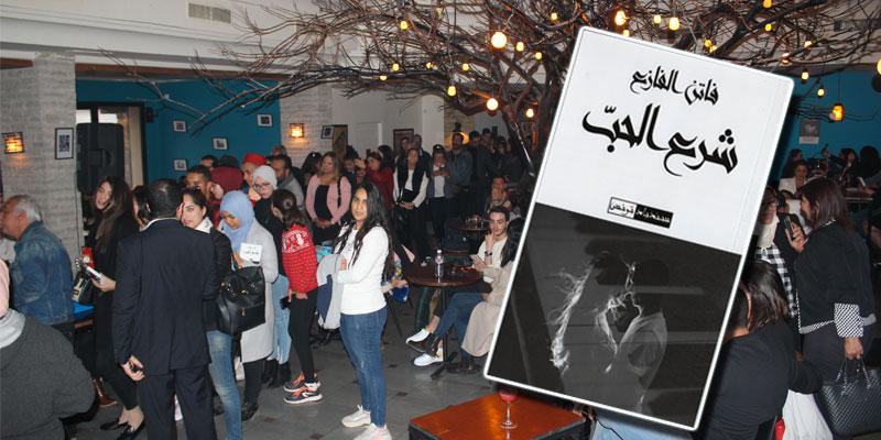 En photos : Une marée humaine pour acheter le livre de Faten Fazaâ
