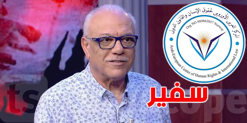 تسمية فتحي الهداوي سفيرا