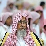فتوى سعودية : البوفيه المفتوح حرام شرعا