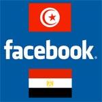 Facebook ne veut pas être associé aux révolutions de la Tunisie et de l'Egypte
