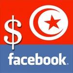 529,97 Millions de Dinars comme valeur boursière du marché Tunisie pour Facebook