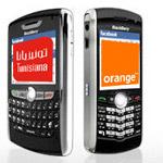 Orange Tunisie et TUNISIANA lancent le même produit : 0.facebook.com
