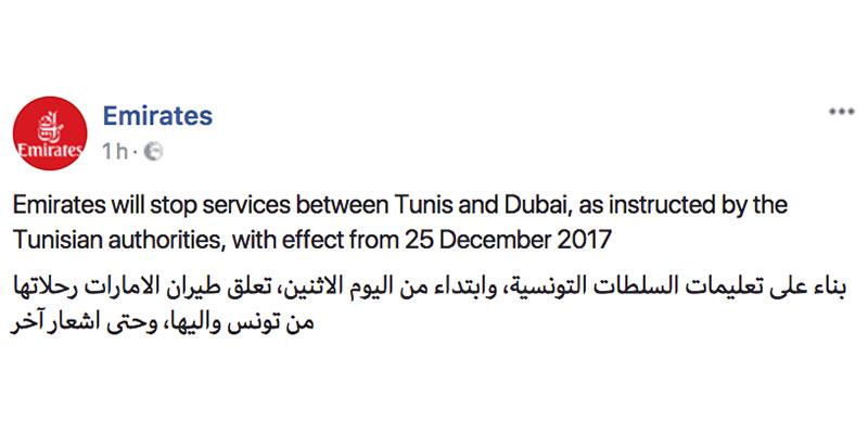 طيران الامارات تحجب تدوينة على صفحتها على الفيسبوك