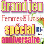 Femmes De Tunisie se relooke et lance un jeu concours