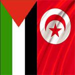 La Tunisie, finaliste du tournoi de Palestine