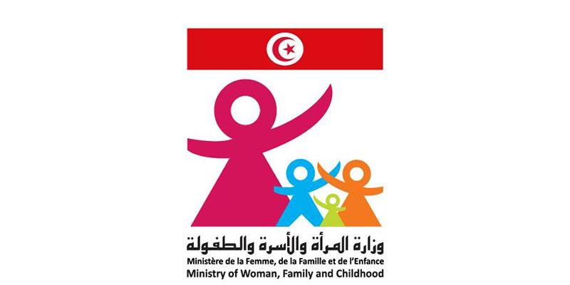 وزارة المرأة توضّح حقيقة الصّور المتداولة المتعلقة بعنف مسلط على كبار سن