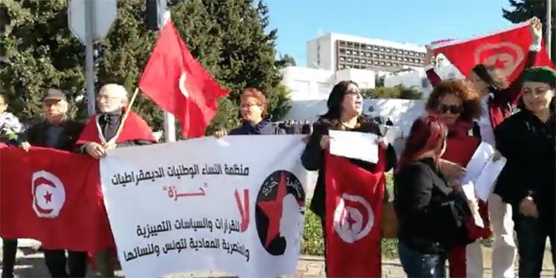 ضد 'السياسات العنصرية المعادية لنساء تونس'':وقفة احتجاجية أمام وزارة الخارجية
