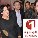 يوميات إمرأة المسلسل الثاني للتلفزة التونسية في شهر رمضان 2013