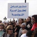 انسحاب الجمعية التونسية للنساء الديمقراطيات من جبهة الإنقاذ