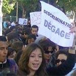 Les femmes démocrates manifestent contre Rached Ghannouchi