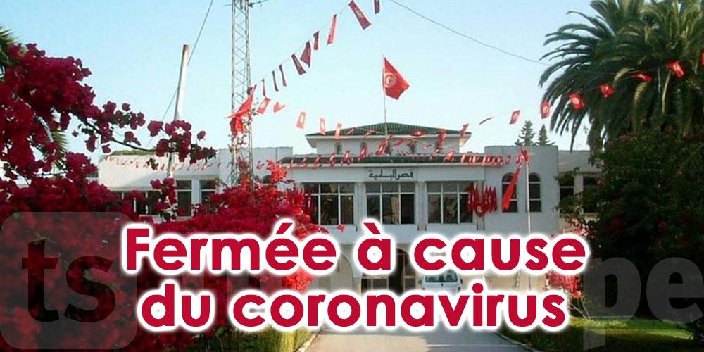 La municipalité du Bardo fermée à cause du coronavirus