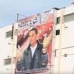 Annulation de la cérémonie d'ouverture du festival de la révolution à Sidi Bouzid