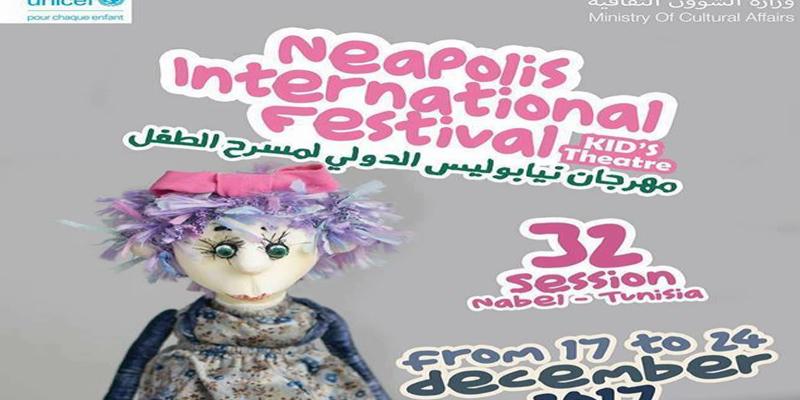 أبرز ملامح الدورة 32 من مهرجان نيابوليس لمسرح الطفل بنابل