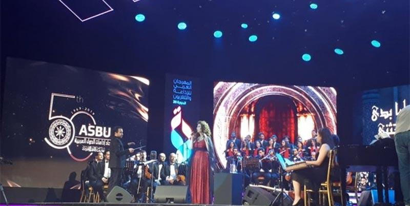 تونس: افتتاح المهرجان العربي للإذاعة والتلفزيون وسط حضور عدد من المشاهير