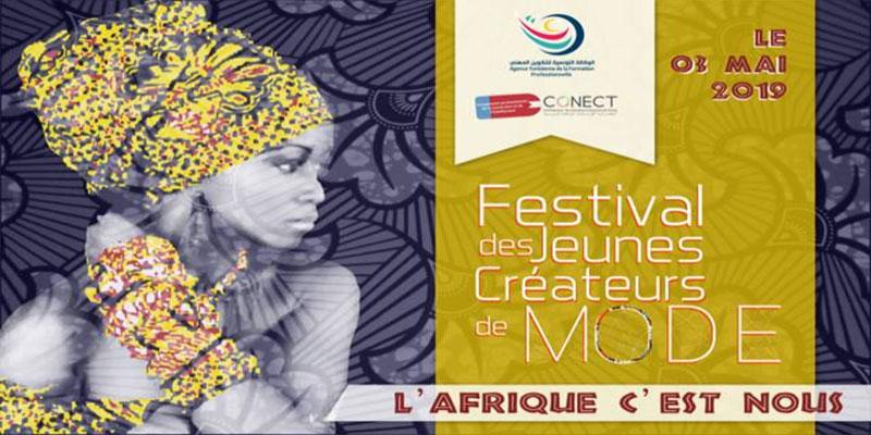 Tous les détails sur la 4ème édition du Festival des Jeunes créateurs de Mode