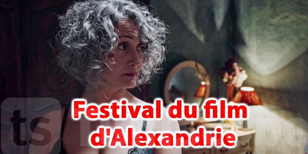 En photo: Nadia Boussetta remporte le ''prix de la meilleure actrice''