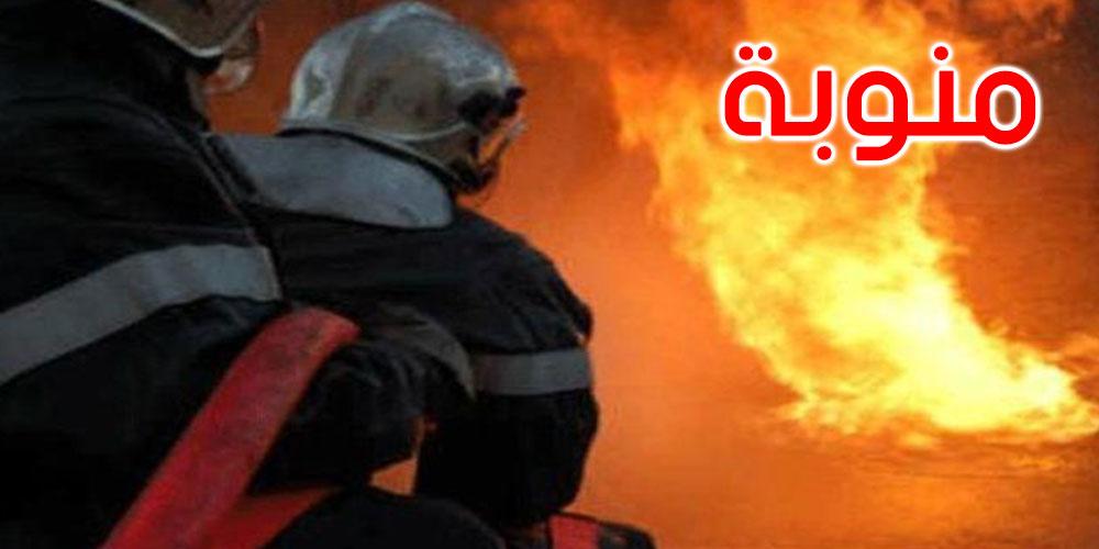 السيطرة على حريق في فضاء المركب الجامعي بمنوبة