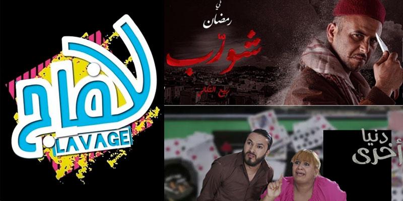 Le coup de gueule des internautes contre les séries tunisiennes