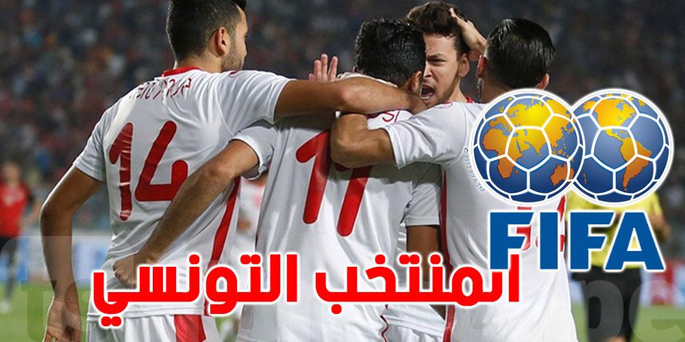 التصنيف الشهري للفيفا: المنتخب التونسي يتراجع مرتبتين